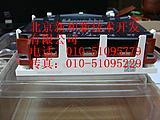 SEMIX854GB176HDS 西门康IGBT SEMIX854GB176HDS
