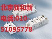 英飞凌IGBT模块BSM75GB60DLC BSM75GB60DLC