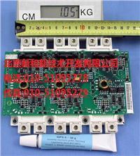 FS300R17KE3/AGDR-81C FS300R17KE3/AGDR-81C