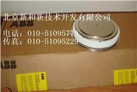 【N1863DH28 N1683CH30】西玛晶闸管价格,图片,特性 N1863DH28 N1683CH30