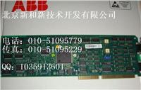 ABB变频器电源板GUSP子板3BHB003688R0001 3BHB003688R0001