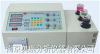 微机元素分析仪 KA-1w