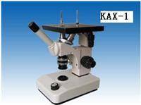 单目倒置金相显微镜 kAX-1