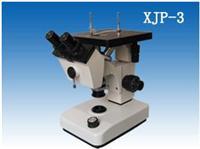 三目倒置金相显微镜 KAX-1