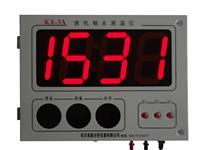 智能鋼水測溫儀