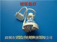 OSRAM ,XBO R180W/45C,氙灯