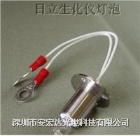 HITACHI日立生化分析仪灯泡 12V20W 705-0840