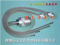 USHIO SF-102NQ-X光纤,石英光纤 SF-102NQ-X