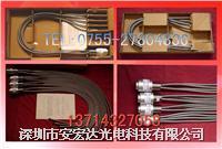 USHIO SF-104NQ-X光纤,石英光纤 SF-104NQ-X