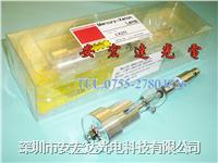 日本滨松UV灯管,hamamatsu L8251紫外线灯管 L8251