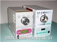 日本USHIO优秀UV机,SP-9 UV炉 SP-9