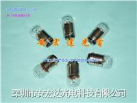 日本HOSOBUCHI光学仪器灯泡,OP2105K 6V2A OP2105K 6V2A