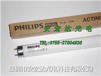 进口飞利浦无影胶固化灯管TL-D15W/BL TL-D15W/BL