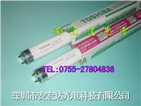 東芝熒光燈管 FL20T8EX-D FL20T8EX-D