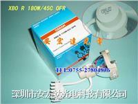 欧司朗 OSRAM XBO R 180W/45C OFR 内窥镜氙灯 XBO R 180W/45C OFR