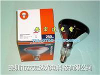 欧司朗红外线灯泡,保温加热灯泡E27/ES RED 240V 150W HG E27/ES RED 240V 150W HG