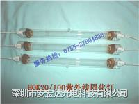 进口飞利浦UV灯管,HOK 20/100紫外线固化灯管 HOK 20/100