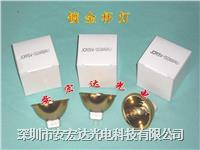 镀金杯灯,日本本USHIO卤素杯灯,JCR 15V150WBAU JCR 15V150WBAU