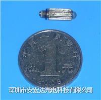 進口偉倫兒童喉鏡燈泡 HPX047 04700 2.5V0.28A