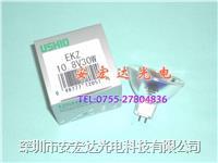 原装日本USHIO卤素杯灯,生化仪灯泡 EKZ 10.8V30W EKZ 10.8V30W