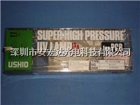 志圣平行光曝光灯管,5000W曝光灯,老款双线曝光灯 USHIO PC-5000CSN PC-5000CSN