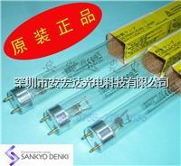 原裝進口日本三共紫外線燈管,**燈管 G30T8 30W/900MM