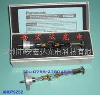 松下光源机灯管,UV炉紫外线灯管,ANUPS252  ANUPS252
