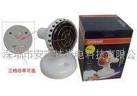 进口欧司朗红外线理疗灯泡 150W保健灯 PAR38 150W PAR38 150W