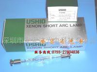 原装进口USHIO优秀品牌分光仪灯管,短弧氙灯,紫外线灯管 UXL-S150MO UXL-S150MO