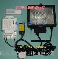 全套欧司朗紫外线灯管 HTC400-241,400W UV固化灯 HTC400-241