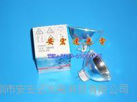 进口欧司朗显微镜灯泡 HXL64637 12V100W 卤素杯灯 HXL64637 12V100W