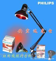 飞利浦R95E 230V 100W 红外线灯,红外线理疗灯泡