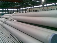 316L材质不锈钢管库存