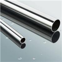 304不锈钢管材质保证 304不锈钢管材质保证