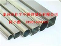 316L不锈钢厚壁管 6*1-426*25