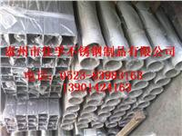 不锈钢管价格+不锈钢管价格行情走势 常规及非标定做