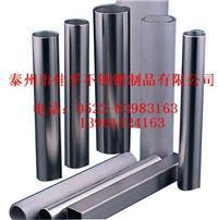 江苏不锈钢管厂家生产供应江苏不锈钢管不锈钢无缝管 108*6