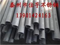 江苏不锈钢管有限公司专营304不锈钢无缝管 6*1-426*25