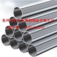 北京小红门市场不锈钢管供应厂家江苏佳孚钢管厂 常规及非标定做