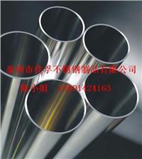 戴南不锈钢无缝钢管由佳孚管业生产供应 6*1-426*25
