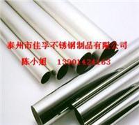 江苏不锈钢管有限公司
