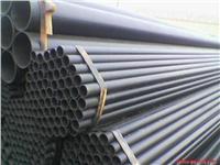流体输送用不锈钢无缝钢管GB/T14976-2002
