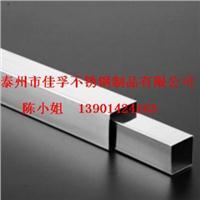 戴南不锈钢制品厂供应戴南304不锈钢方管 常规及非标定制