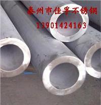 自主生产的戴南不锈钢无缝管材质保证 6*1-426*25