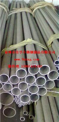 江苏304不锈钢无缝管生产厂家 304