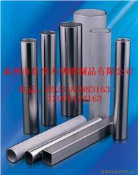 201材质兴化不锈钢管生产商 201