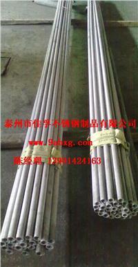 304不锈钢无缝管|304不锈钢无缝管厂家 304不锈钢无缝管