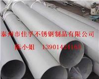 工程用不锈钢方管/不锈钢工程管