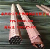 制冷工程安裝企業專業不銹鋼無縫管 制冷不銹鋼無縫管 工程安裝不銹鋼無縫管