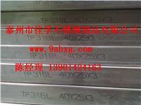 江苏公司供应优质不锈钢矩形管 100*80*4